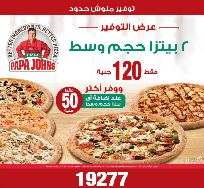 Pizza Hut Coupon Codes & Coupons, Up to 20% in Nov CODES Get Deal All Active Pizza Hut Coupon Codes & Coupons - Up To 20% off in November With more than 12, restaurants in about countries, Pizza Hut is a force to be reckoned with.